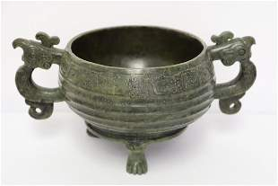 Chinese 19th/20th c. green jade carving