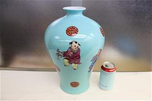 Chinese famille rose porcelain meiping