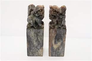 Pair Chinese shoushan stone seal bases