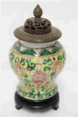 Chinese vintage porcelain small jar