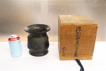 Chinese archaic bronze jar with storage box