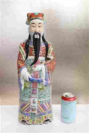 Chinese vintage famille rose porcelain figure