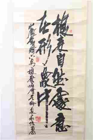 Chinese calligraphy scrolls