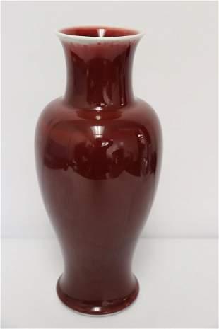 Fine Chinese vintage red glazed porcelain vase