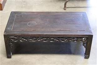 Chinese 19th/20th c. rosewood rectangular table