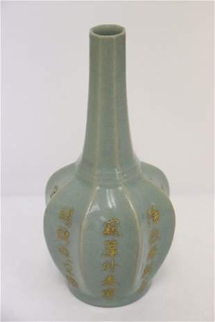 A Song style hexagonal porcelain vase