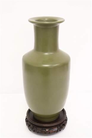 Fine Chinese tea dust style glazed porcelain vase