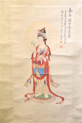 """Chinese watercolor scroll """"deity"""""""