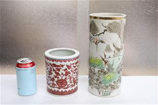 Chinese porcelain incense holder, & a brush holder