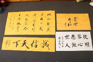 4 panels of calligraphy