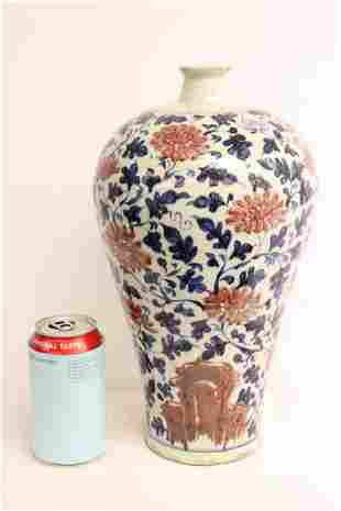 Chinese blue, red and white porcelain meiping