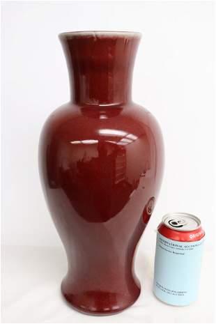 Chinese vintage red glazed porcelain vase