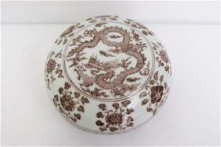 Chinese red and white large porcelain covered box