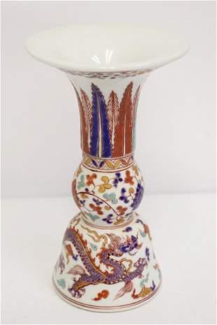 Fine Chinese famille rose porcelain trumpet vase