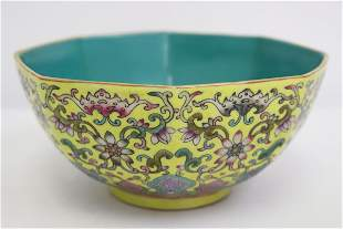 Chinese yellow background famille rose bowl