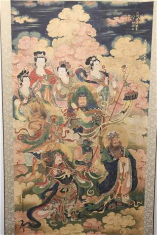 Chinese print scroll