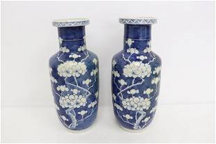 Pair Chinese vintage blue and white porcelain vases