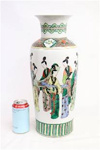 Chinese famille rose straight vase