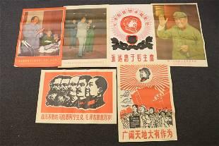 Lot of propaganda posters