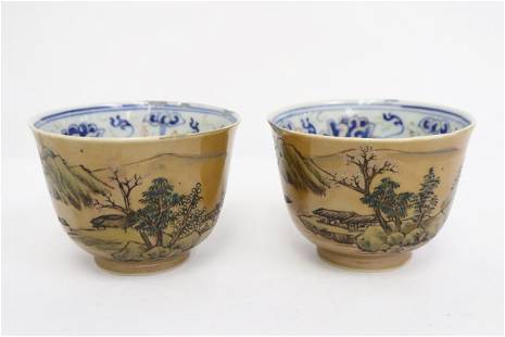 Pair Chinese antique famille rose tea bowls