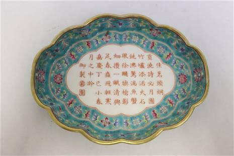 Beautiful Chinese famille rose porcelain brush wash