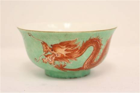 Chinese famille rose porcelain tea bowl