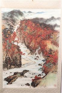 """Chinese print scroll """"mountain landscape"""""""