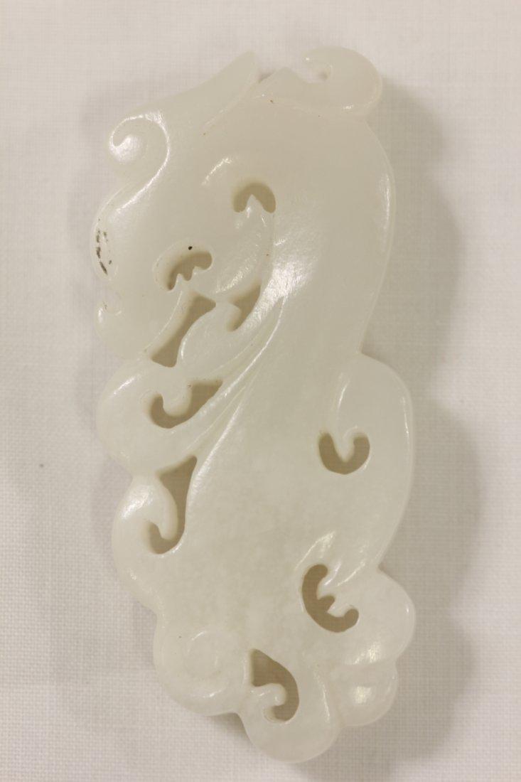 109: Chinese white jade carved dragon motif