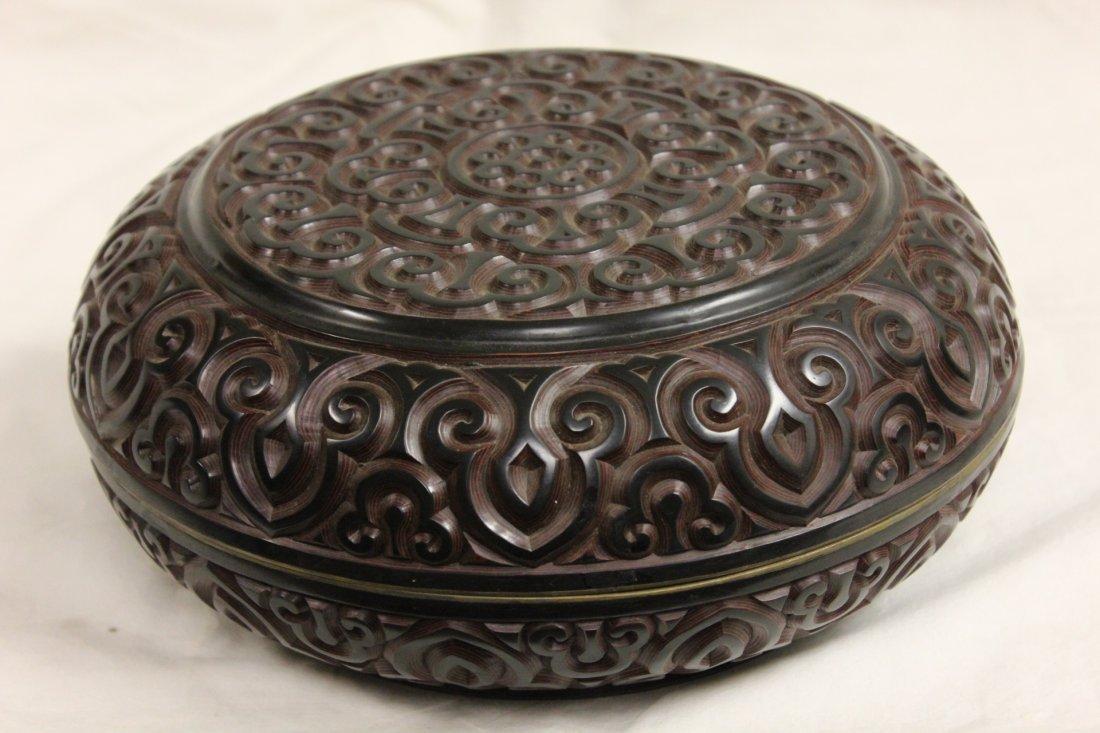 119: Chinese 20th century cinnabar box