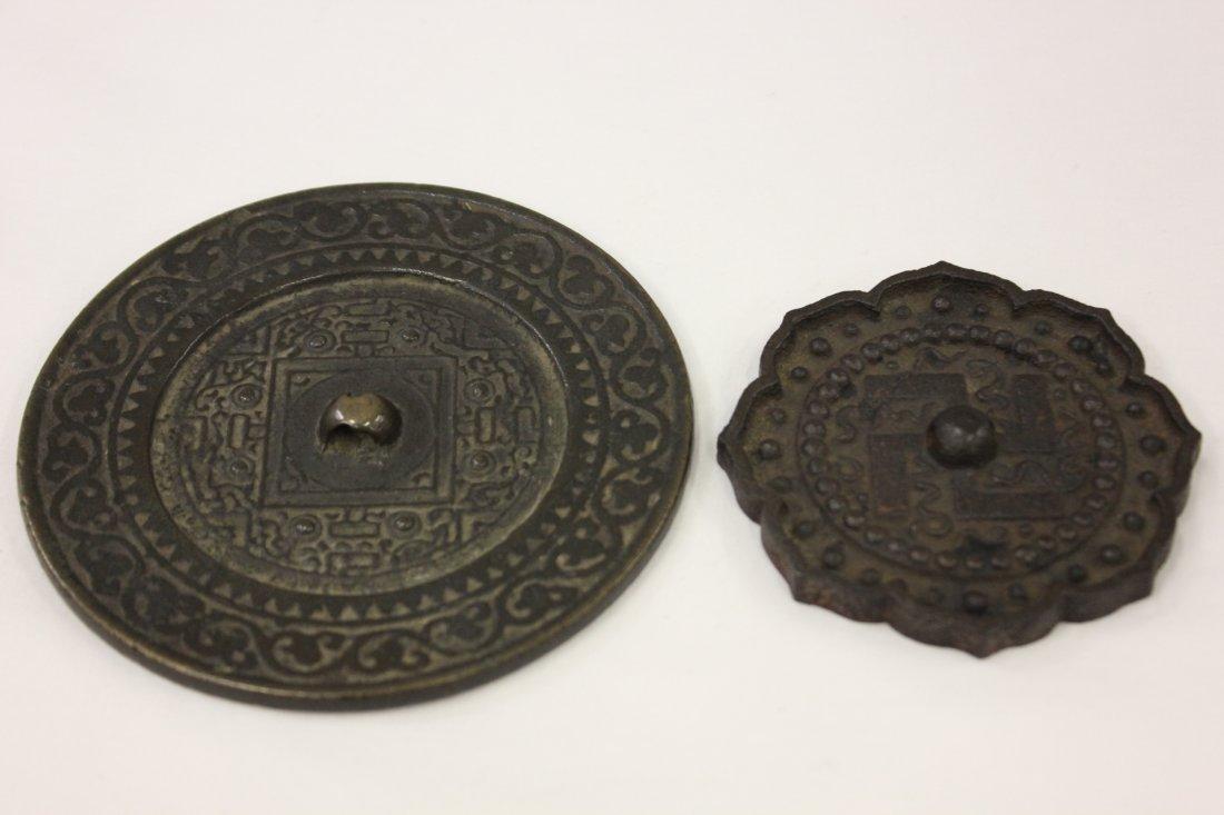 108: 2 Chinese antique bronze mirrors