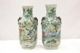 109: Pr Chinese antique Famille Rose porcelain vases