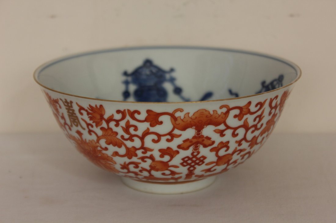 Chinese antique Famille Rose porcelain bowl
