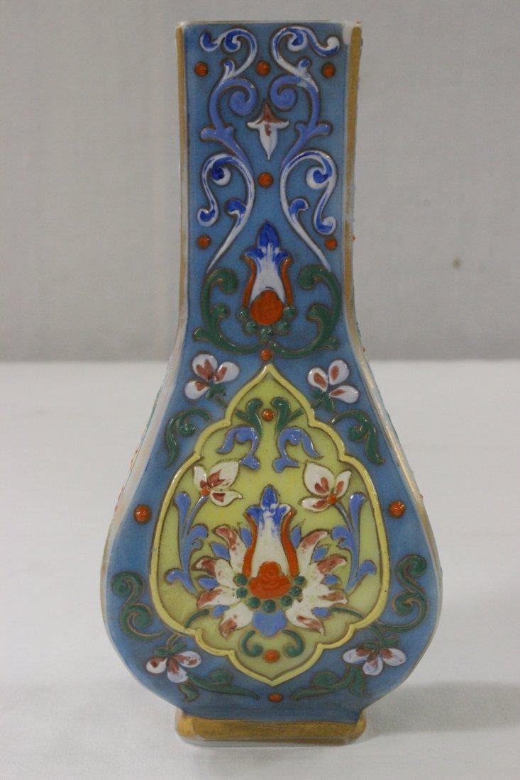 Vintage Persian(?) enamel glass vase