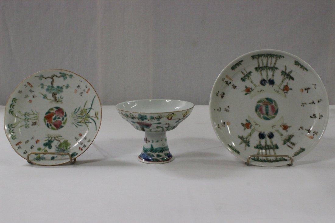 3pc Chinese vintage famille rose porcelain