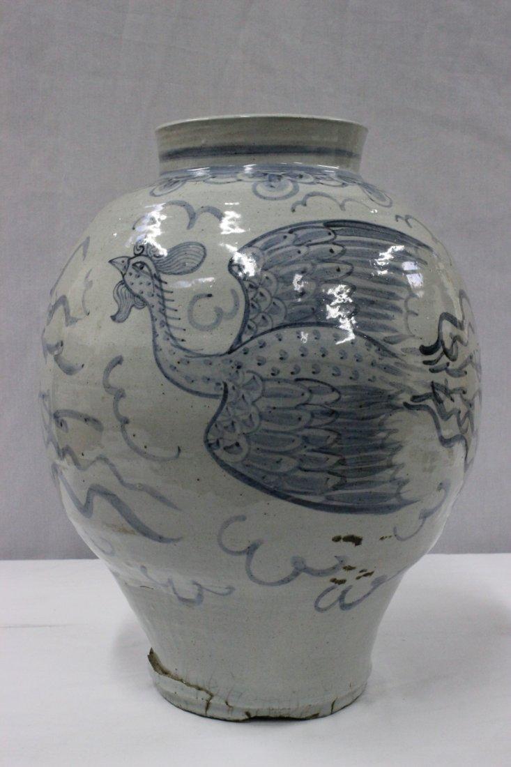 Korean vintage blue and white porcelain jar