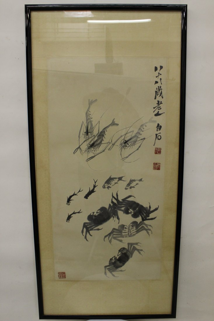 Chinese signed watercolor, attribute to Qi Bai Shi