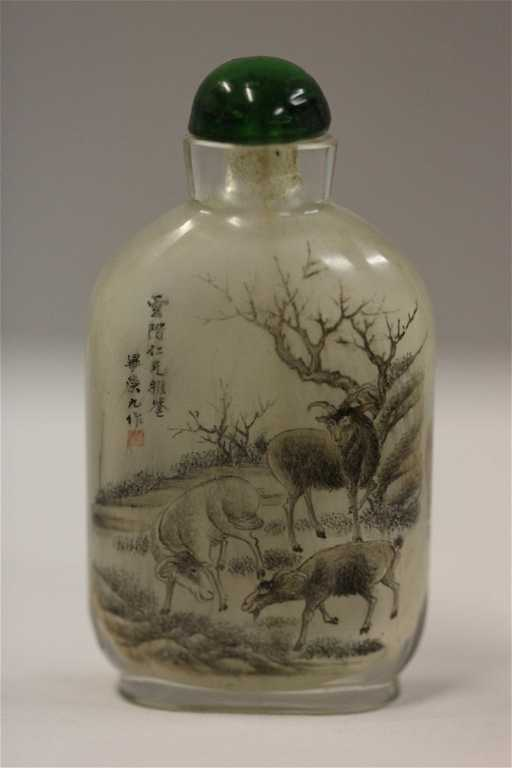 Chinese snuff bottle signed Bi Ring Jiu