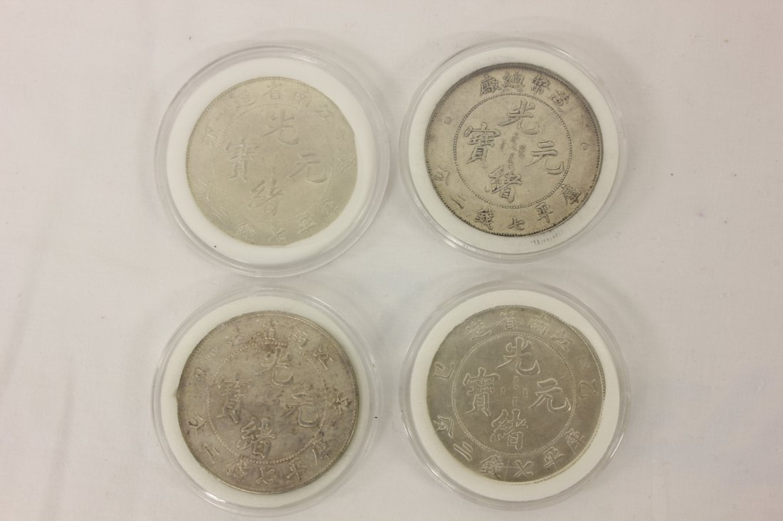 4 Chinese silver coins