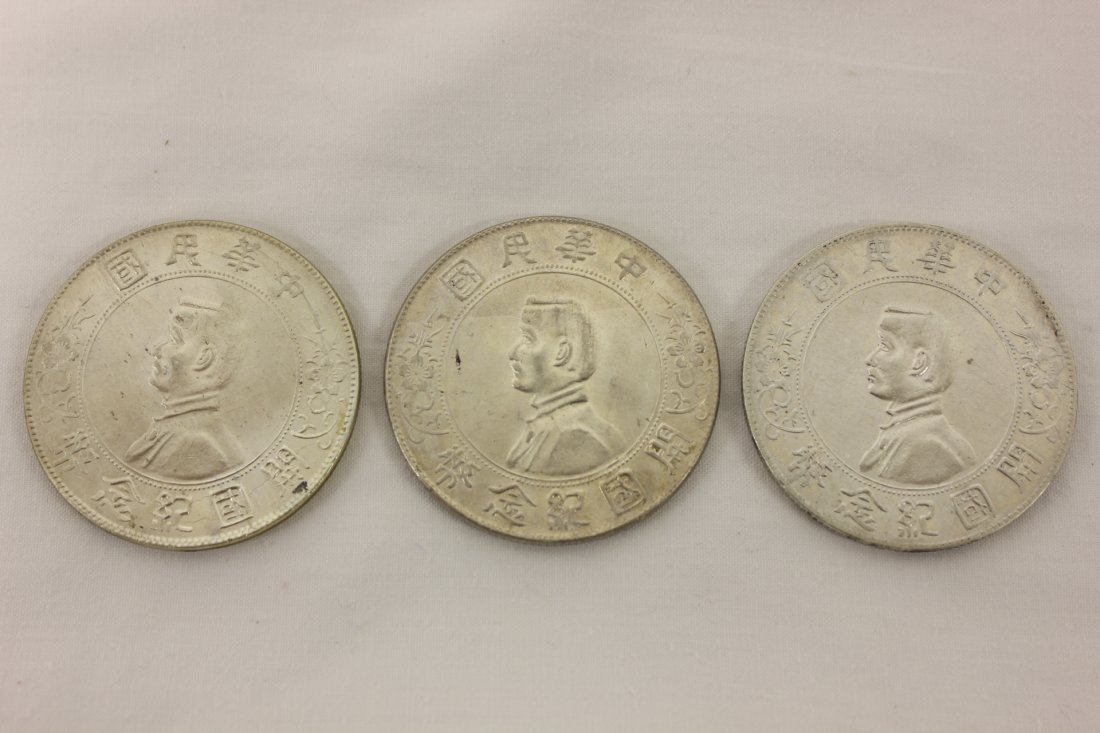 3 Chinese silver coins