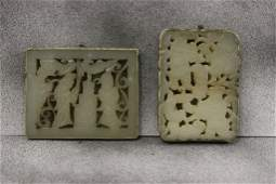 2 white jade carved pei mounted as pendent
