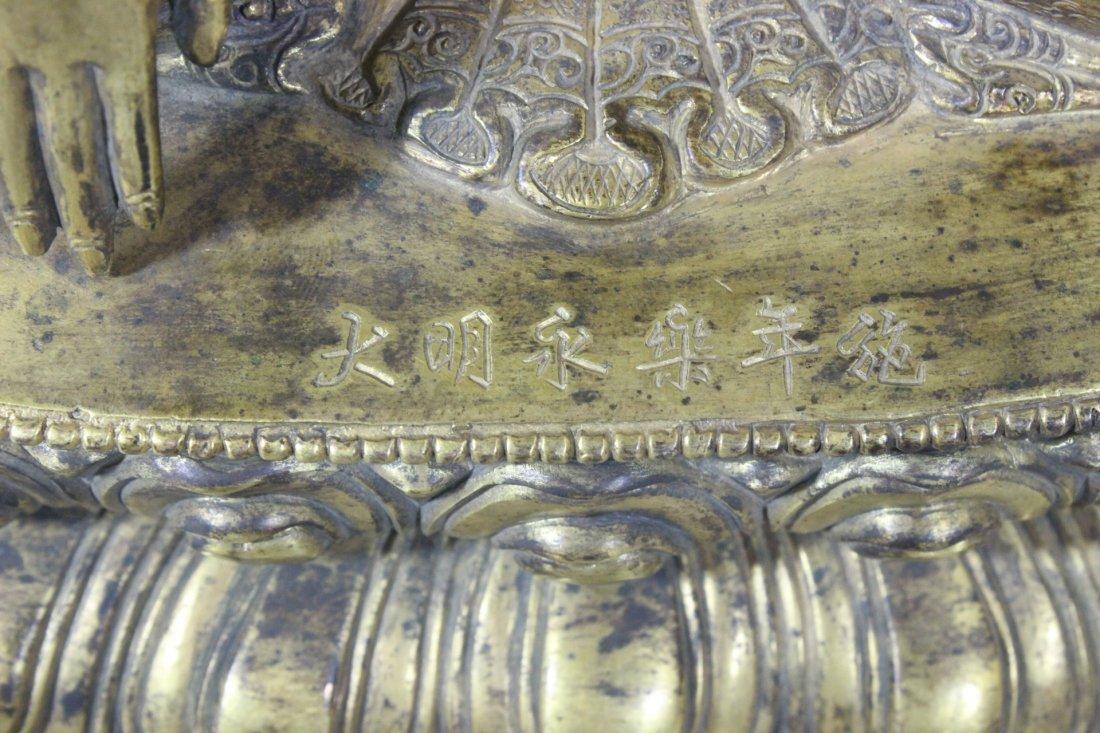 Chinese bronze Buddha, Ming Yongle mark - 10