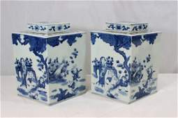 Pair Chinese bw porcelain covered tea jar