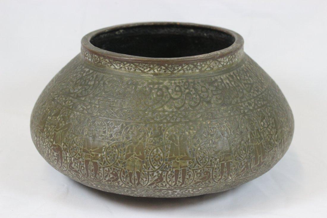 Antique Persian copper jar