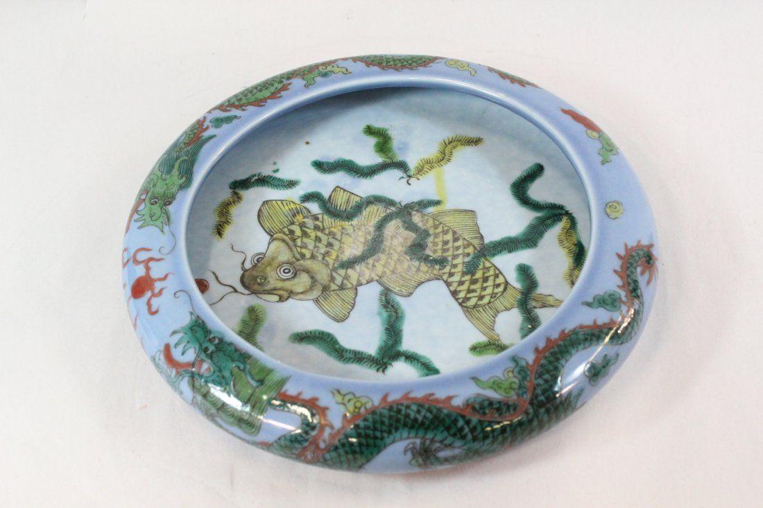 Chinese vintage porcelain brush wash