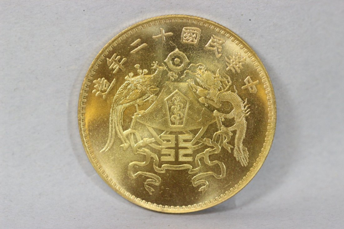 Chinese 1923 one-dollar gold coin