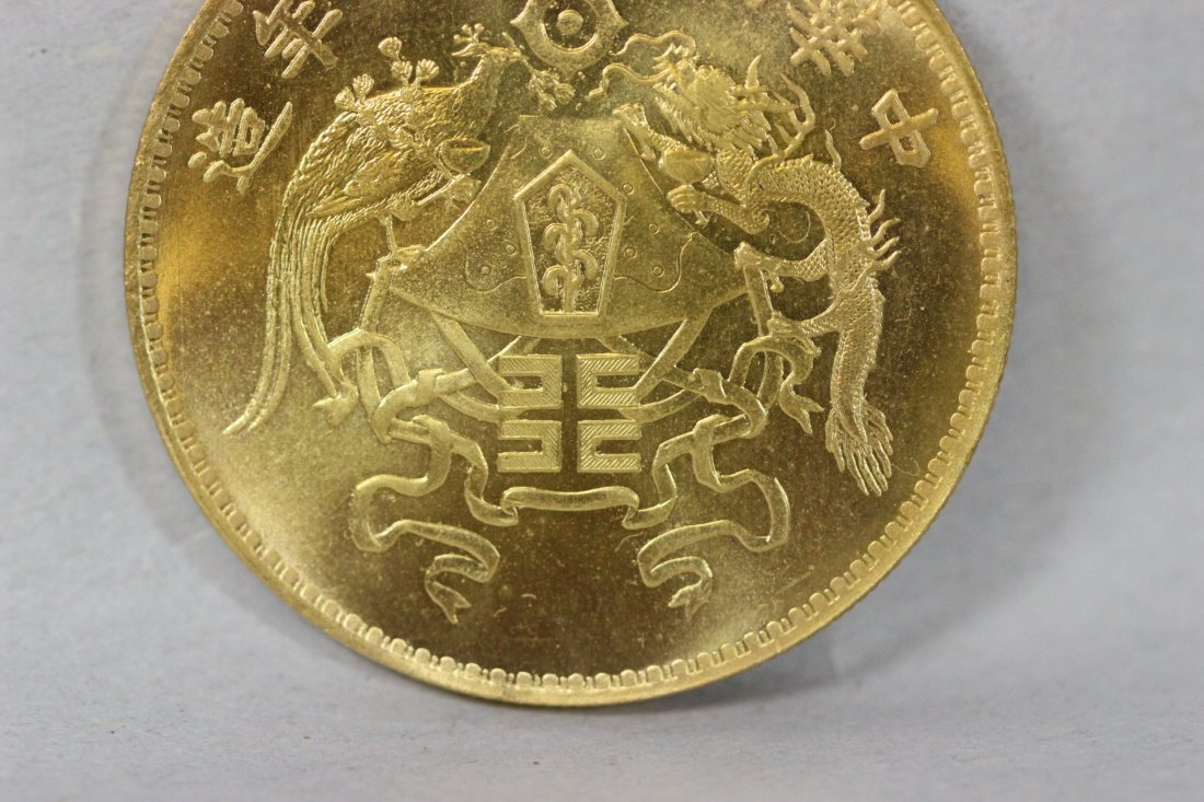 Chinese 1923 one-dollar gold coin - 4