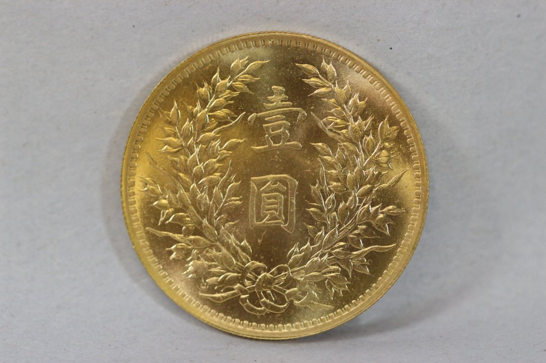Chinese 1923 one-dollar gold coin - 5