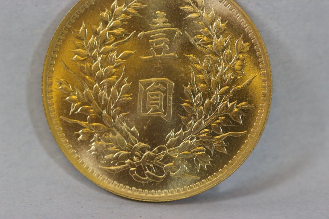 Chinese 1923 one-dollar gold coin - 6