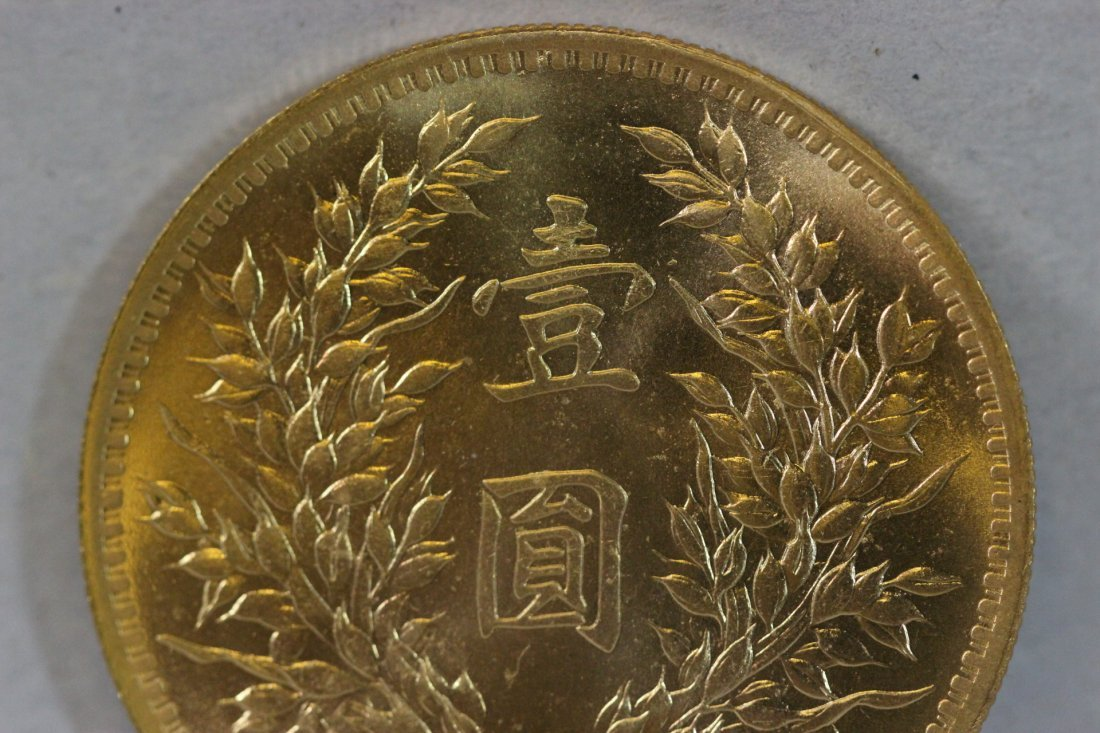 Chinese 1923 one-dollar gold coin - 7