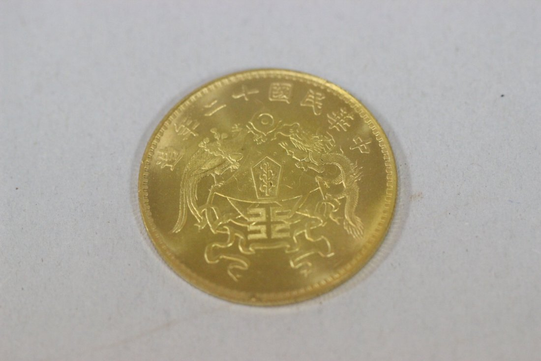 Chinese 1923 one-dollar gold coin - 8